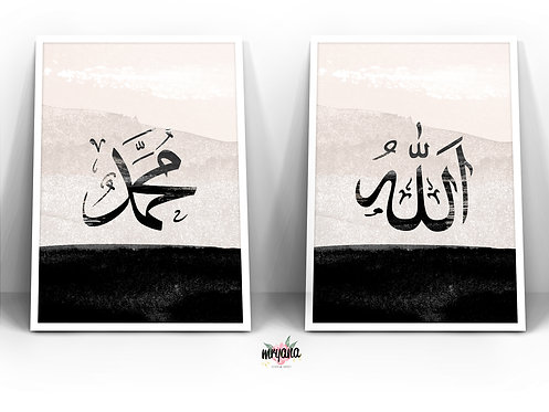 "Grey & Black Paint ""Allah & Muhammad SAW"" Printout"