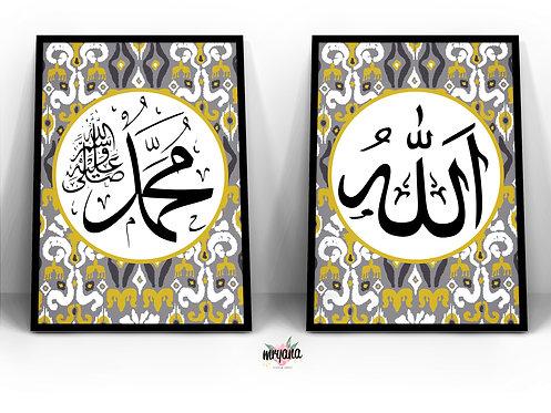 "Green Ikat ""Allah & Muhammad SAW"" Printout + Frame"