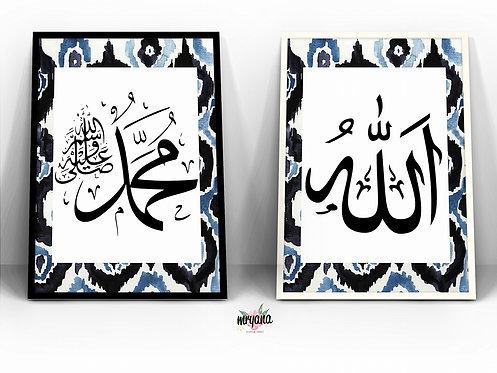 Allah Muhammad Blue Ikat Printout