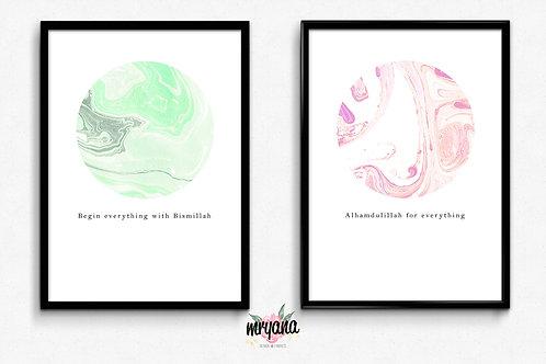 Bismillah & Alhamdulillah Quote Printout + Frame