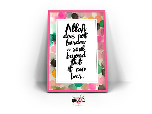 Surah Al Baqarah, verse 286 Printout + Frame