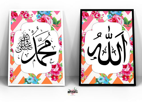 "Chevron Pink Rose ""Allah & Muhammad SAW"" Digital"