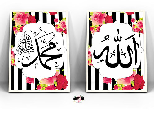 Allah Muhammad Pink Roses Frame Quote Printout
