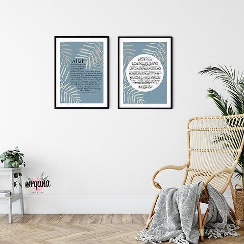 Ayat Kursi Arabic & Translation Printout + Frame