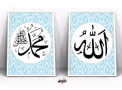 "Light Blue Ikat ""Allah & Muhammad SAW"" Printout + Frame"