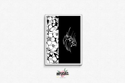 Basmallah Sakura BW Floral Printout + Frame