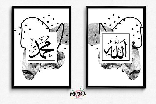 "Contemporary Graphic ""Allah & Muhammad SAW"" Printout"