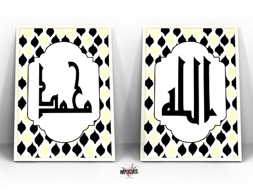 "Yellow And Black Diamond ""Allah & Muhammad SAW"" Digital"