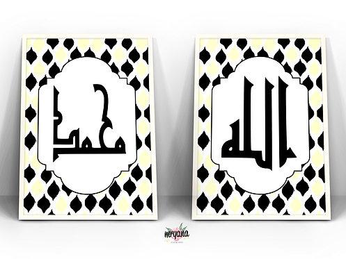 "Yellow And Black Diamond ""Allah & Muhammad SAW"" Printout + Frame"