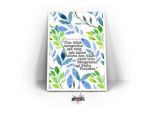 Surah Al Azhab Printout + Frame