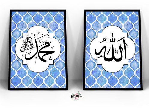 Allah Muhammad Morroccon Frame Quote Printout