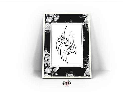 Basmallah Vintage Black Floral Printout + Frame