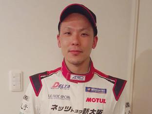 2018 FIA-F4 ドライバー田中良平よりご挨拶