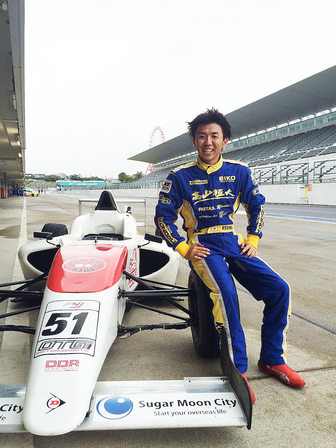 FIA-F4 2016 第13戦&第14戦 徳升広平