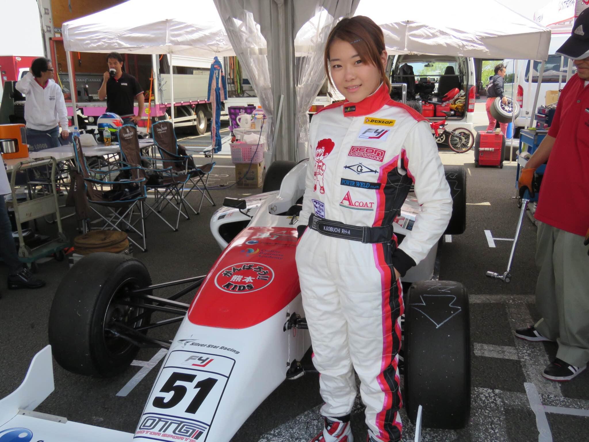 FIA-F4 2016 第3戦&第4戦 牛井渕琴夏