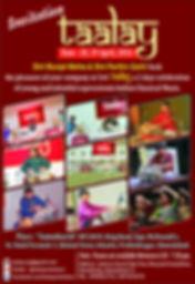 Taalay 2016 Invitation