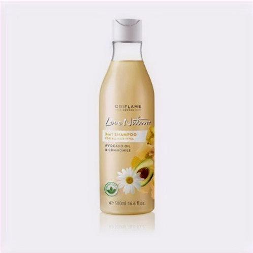 Love Nature Shampoo 2 en 1 para Todo Tipo de Cabello