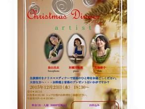 Dining Cafe虚空蔵クリスマスパーティ