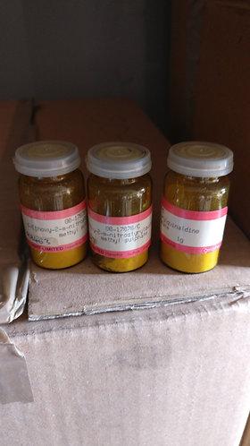 6-Ethoxy-2-m-nitrostyrylquinaldine methyl sulphate 1g