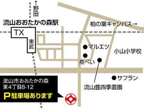 おおたかの森道場経路.jpg