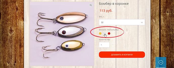 Как сделать заказ ЖОР г. Казань п. 2.1.2