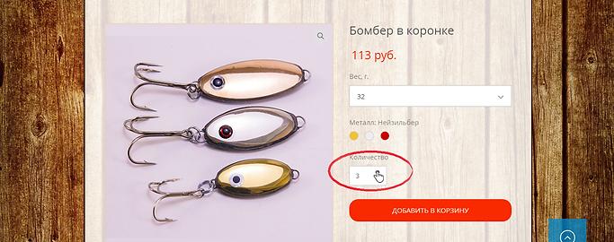Как сделать заказ ЖОР г. Казань п. 2.1.3