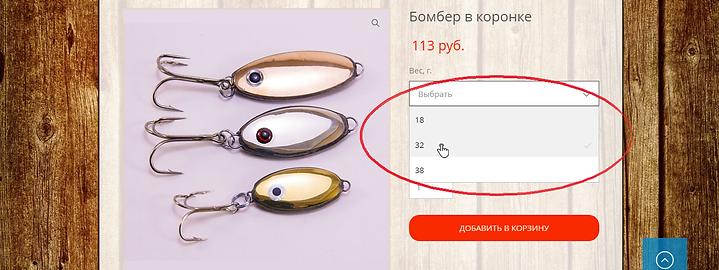 Как сделать заказ ЖОР г. Казань п. 2.1.1