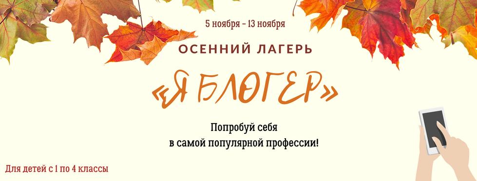 Кремовый Осень Листья Вечеринка Приглаше