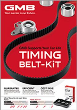 Timing Belt GMB