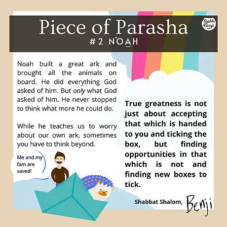 Piece of Parasha (9).png