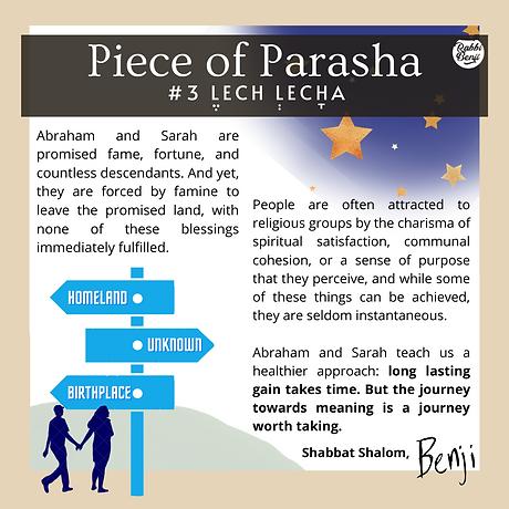 Piece of Parasha (12).png
