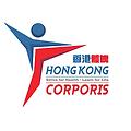 Hong Kong Corporis.png