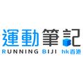 RUNNING BIJI HK.png