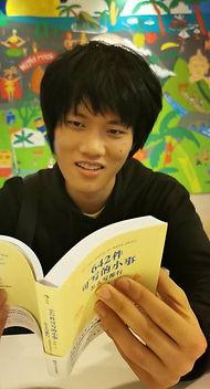 Yixiao Zhang.jpg