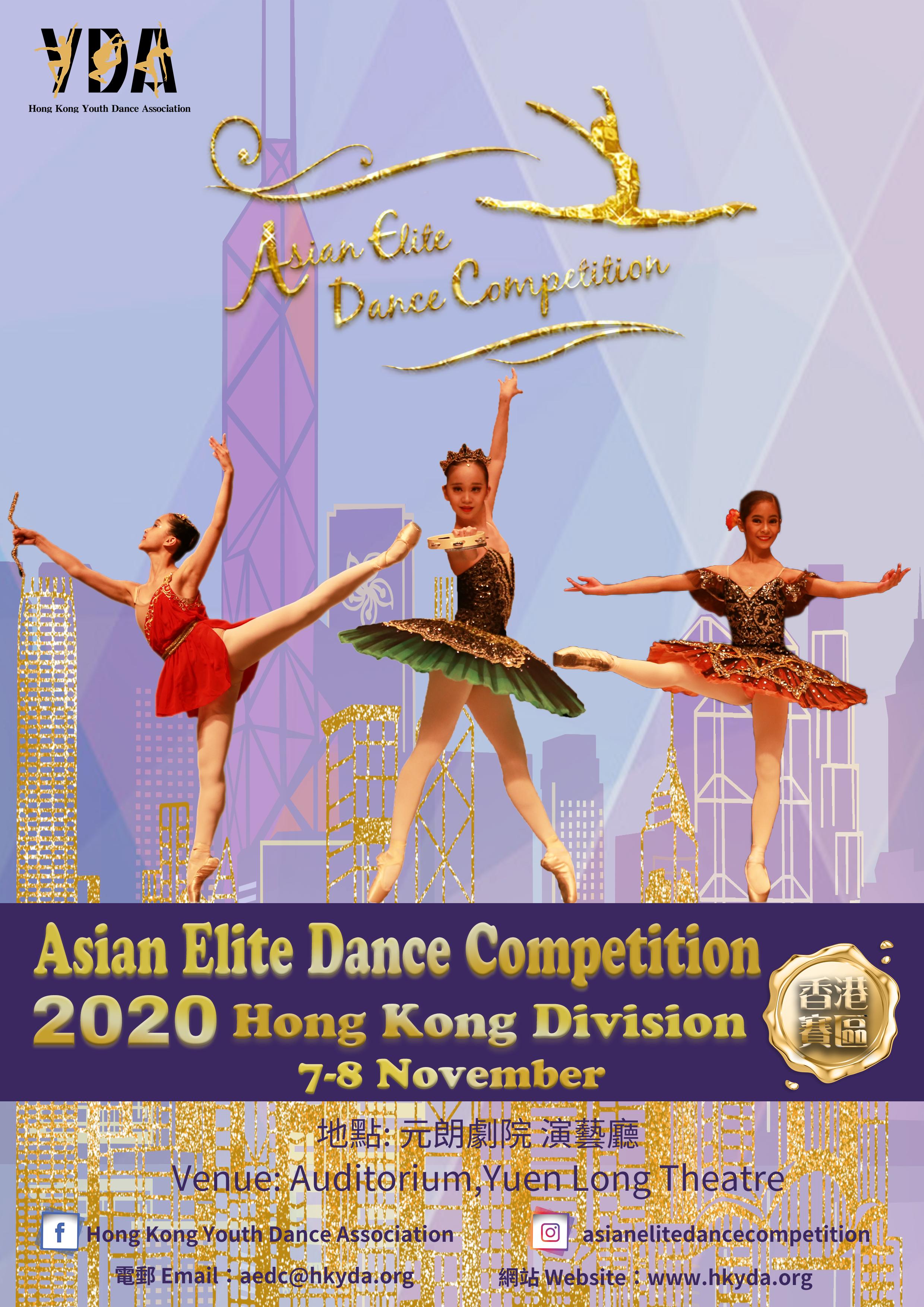 2020 Hong Kong