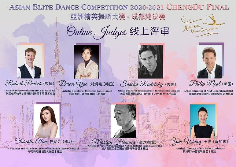 AEDC Final judges.jpeg
