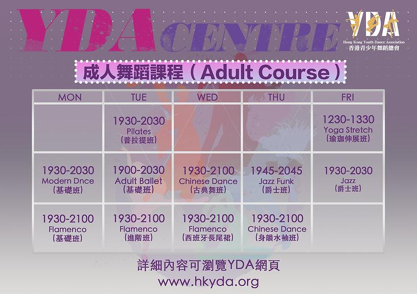 YDA Timetable.jpg