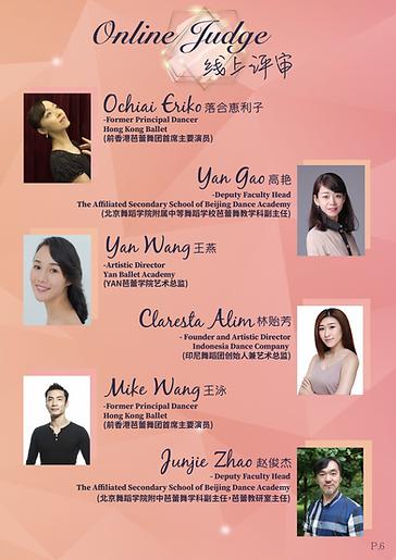 Judges poster 4.png