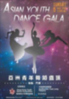 5May Gala  poster.jpg