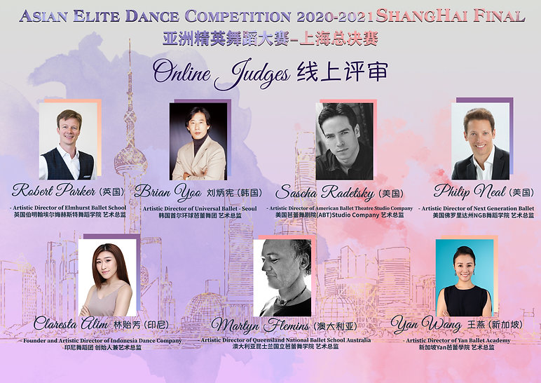 IG Online judges.jpg