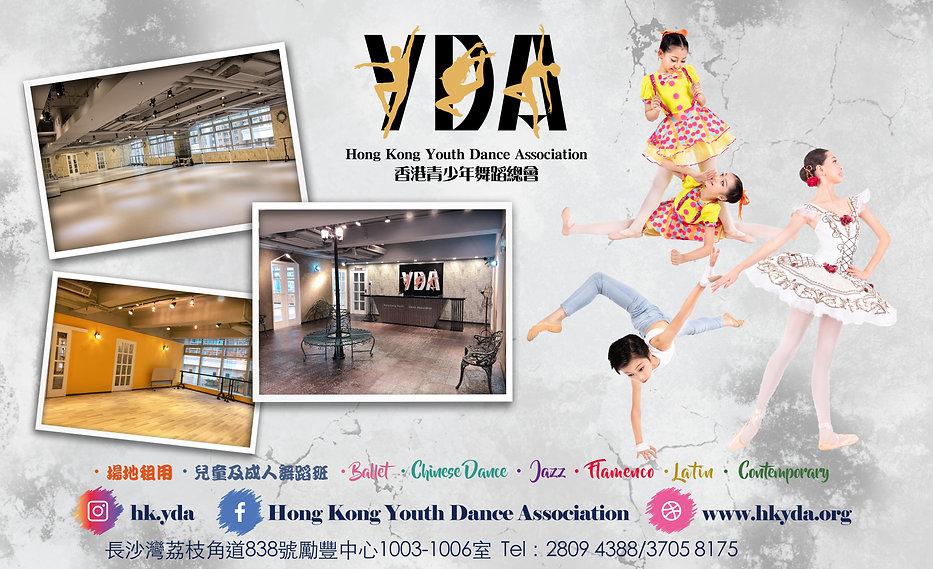 YDA WEB 82x50.jpg