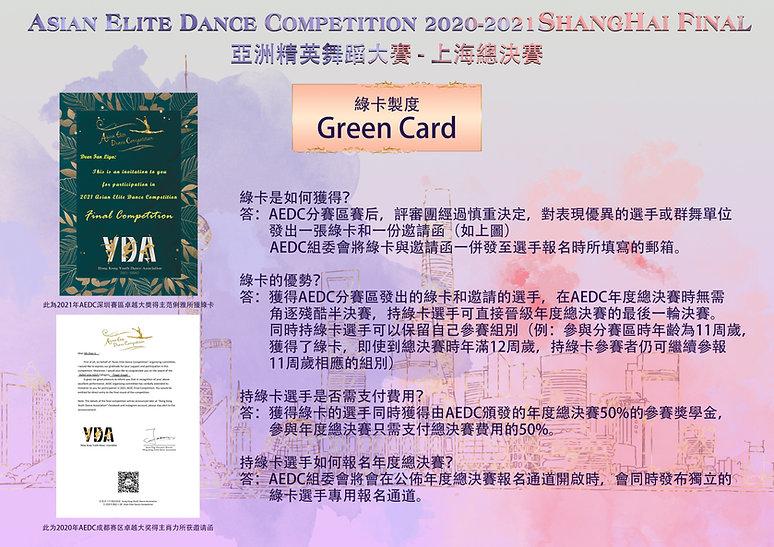 ig  green card.jpg