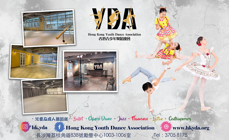 YDA WEBSite.jpg