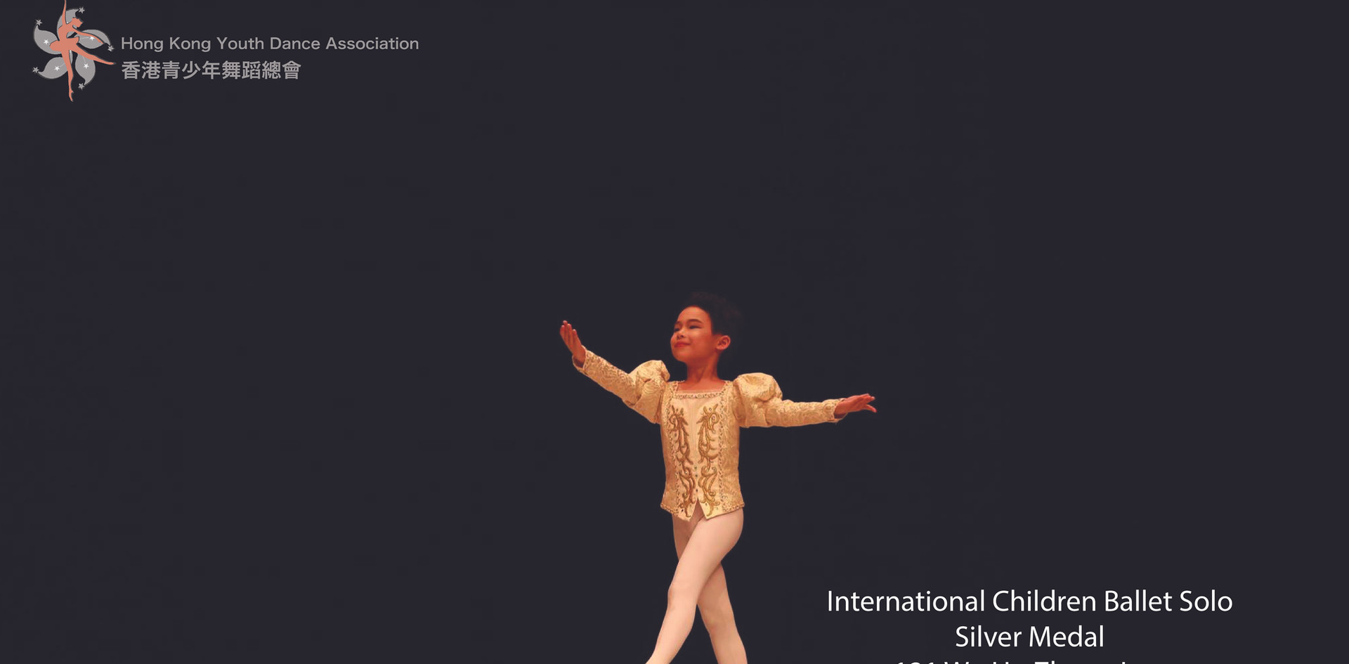 International Children Group Silver Award