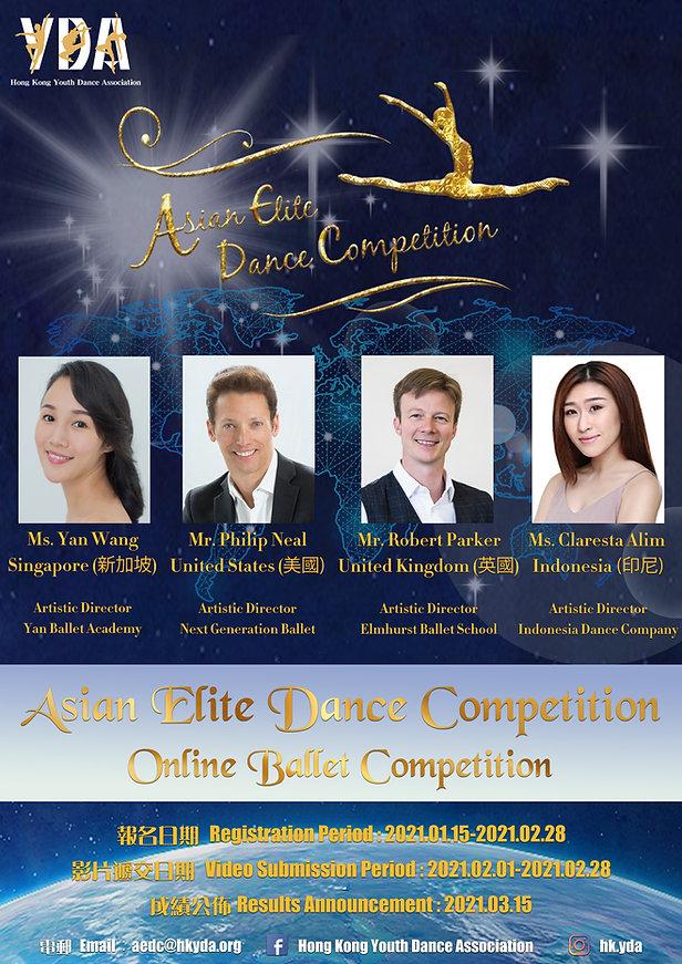 AEDC Online Poster.jpg