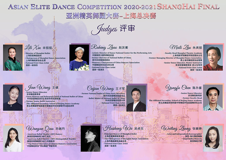 IG Judges.jpg