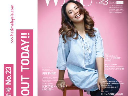 WAU No.23 Webで絶賛公開中!