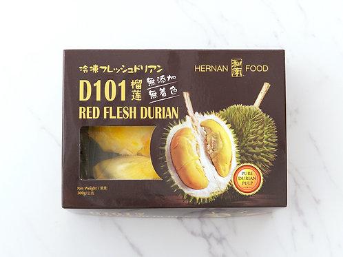 ドリアン[D101/300g]