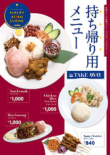 deliverymenu_flyer_210124.jpg