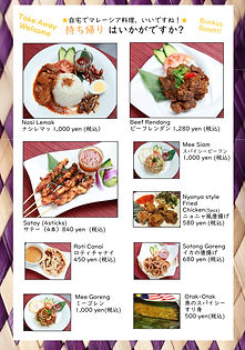 Take-Away Delivery service menu_forweb-2